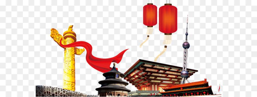 Descarga gratuita de De La Plaza De Tiananmen, Templo Del Cielo, Badaling imágenes PNG