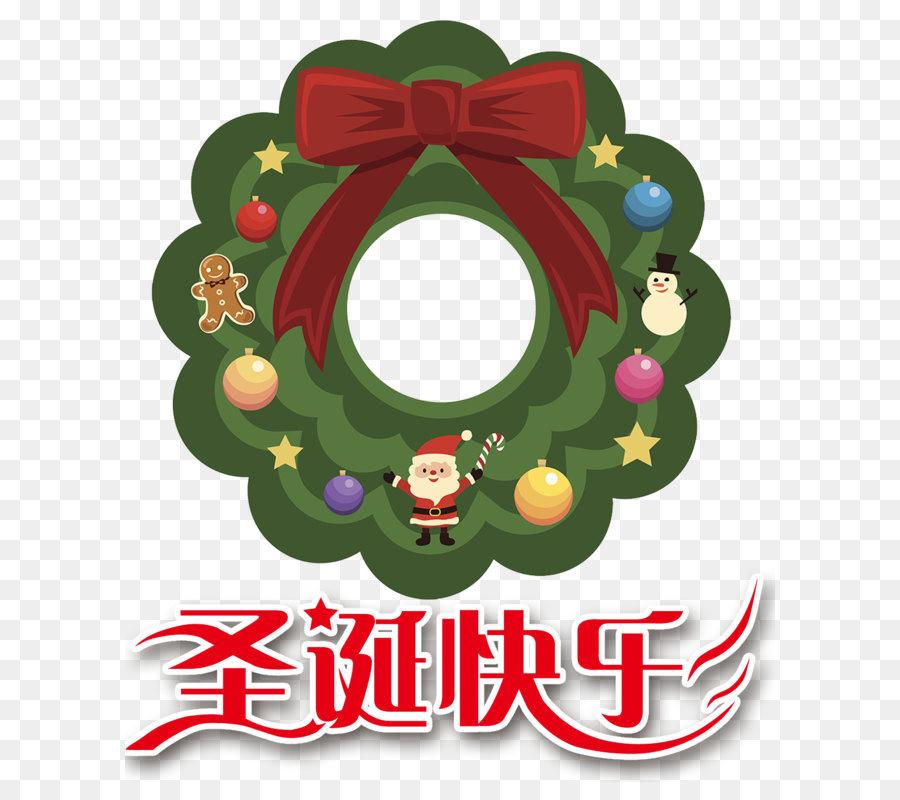 Descarga gratuita de La Navidad, Corona, Guirnalda Imágen de Png