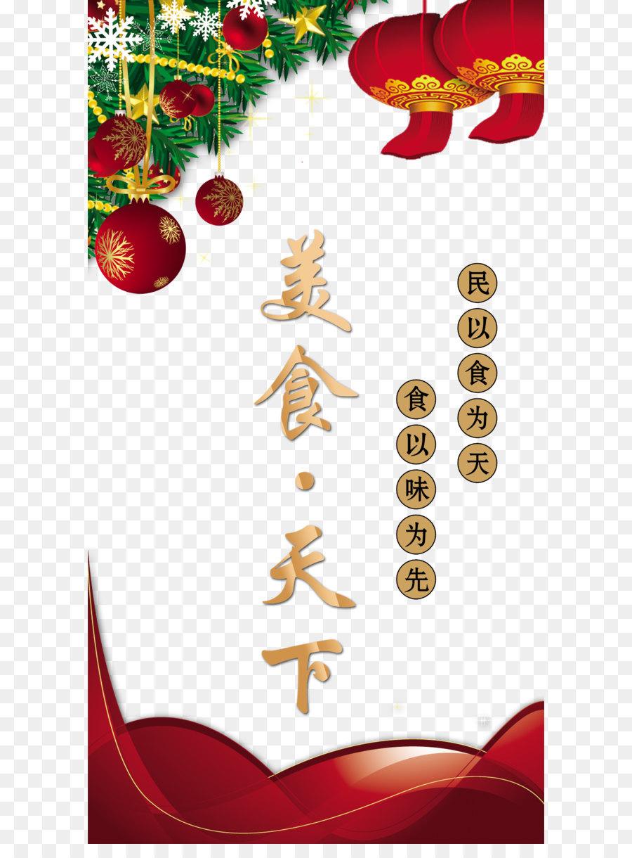 Descarga gratuita de La Navidad, Cartel, La Gastronomía Imágen de Png