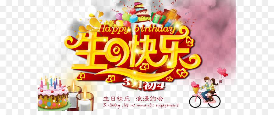 Descarga gratuita de Pastel De Cumpleaños, Cumpleaños, Cartel Imágen de Png