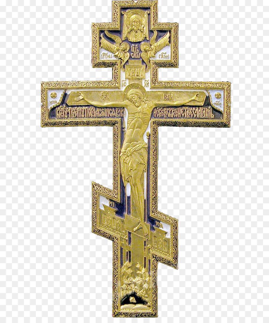 Descarga gratuita de De La Cruz, La Iglesia, El Cristianismo Imágen de Png