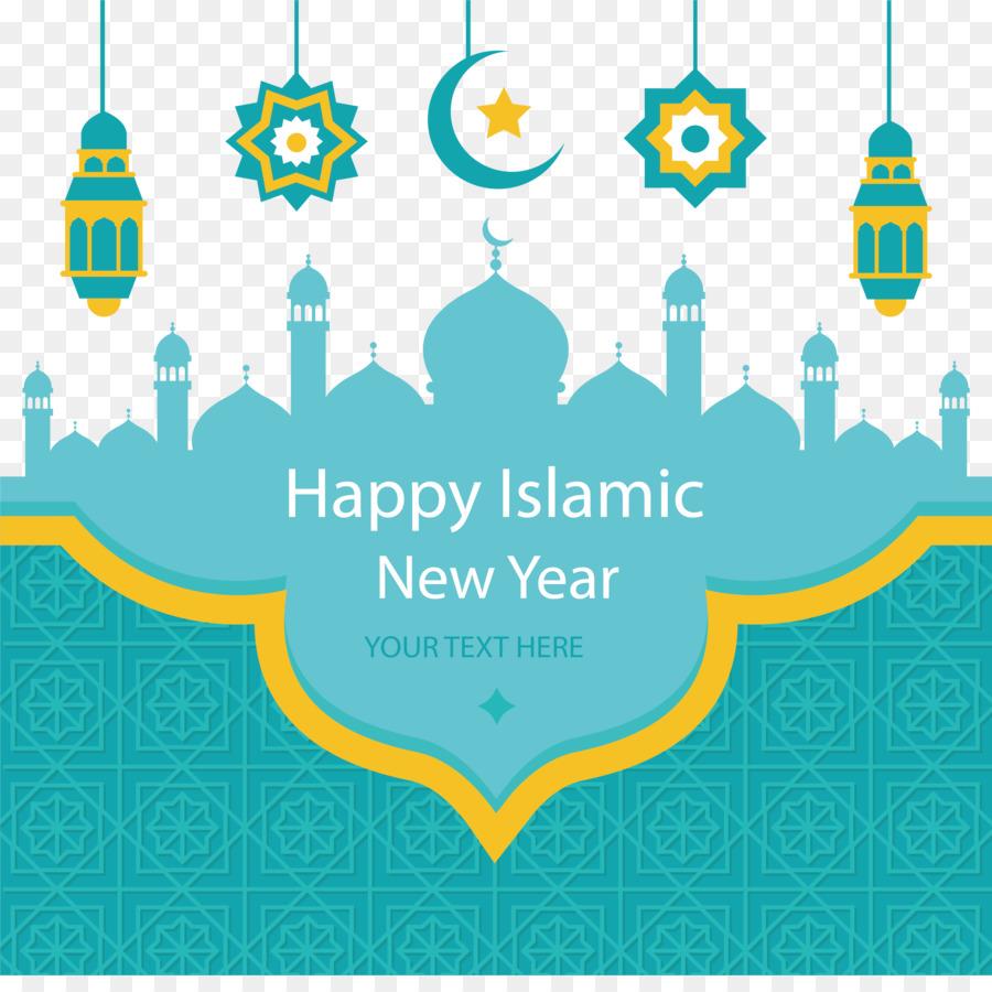 Descarga gratuita de Año Nuevo Islámico, El Islam, Musulmán imágenes PNG