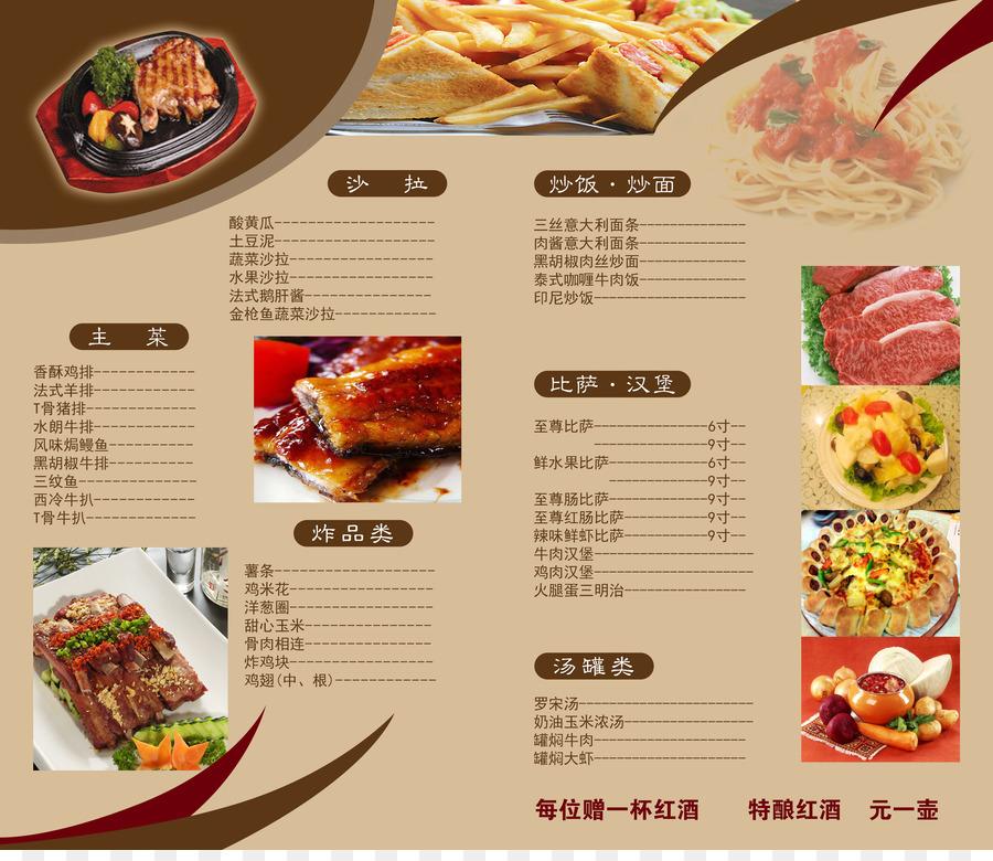 Descarga gratuita de Hot Pot, La Cocina China, Menú imágenes PNG