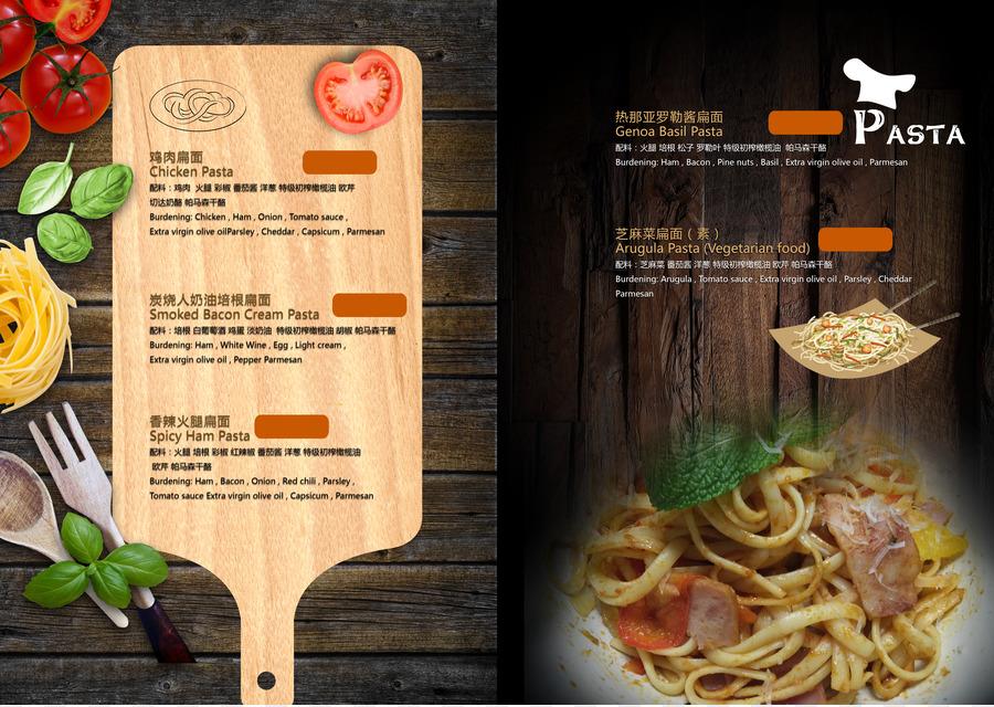 Descarga gratuita de Cocina Europea, Menú, Restaurante Imágen de Png