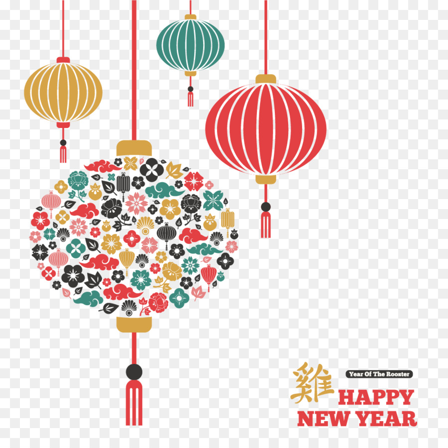 Descarga gratuita de Año Nuevo Chino, La Luz, Año Nuevo Imágen de Png