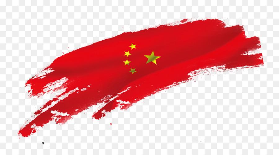 Descarga gratuita de China, Descargar, Cartel Imágen de Png