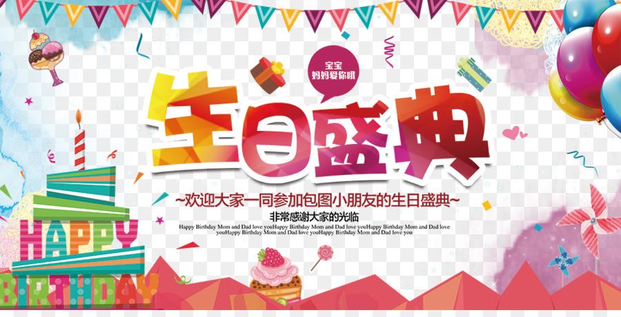 Descarga gratuita de Cumpleaños, Pastel De Cumpleaños, Parte Imágen de Png