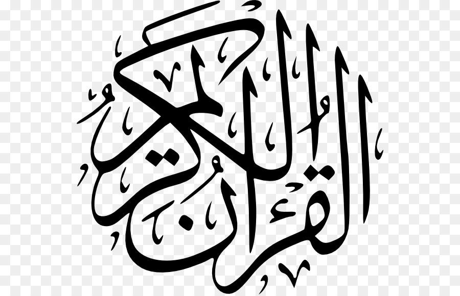Descarga gratuita de Corán, La Caligrafía, El Islam imágenes PNG