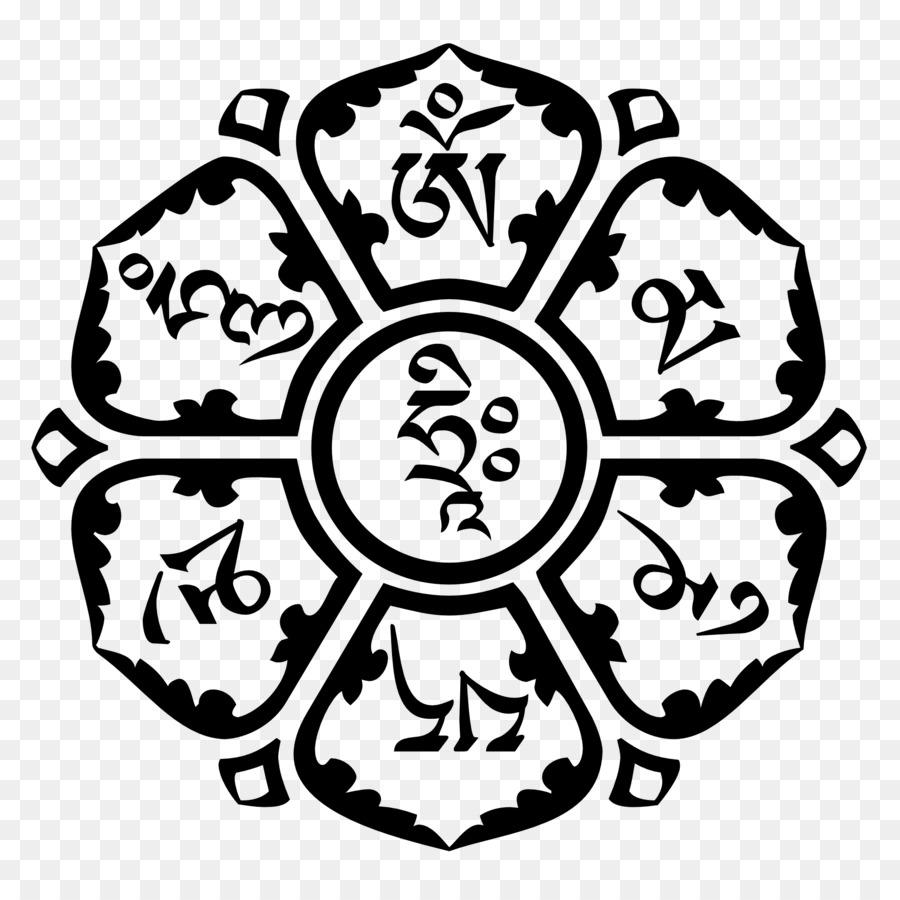 Descarga gratuita de Om Mani Padme Hum, Om, Mantra imágenes PNG