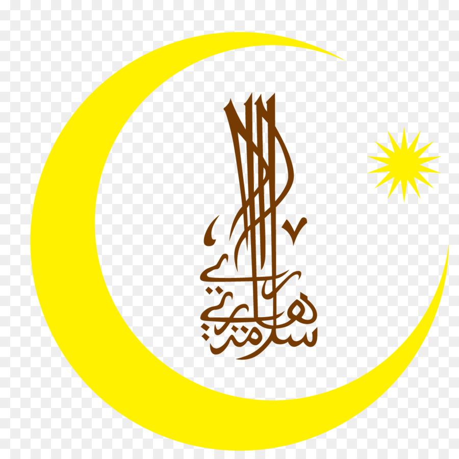 Descarga gratuita de Corán, Islámica Festivales, El Islam imágenes PNG