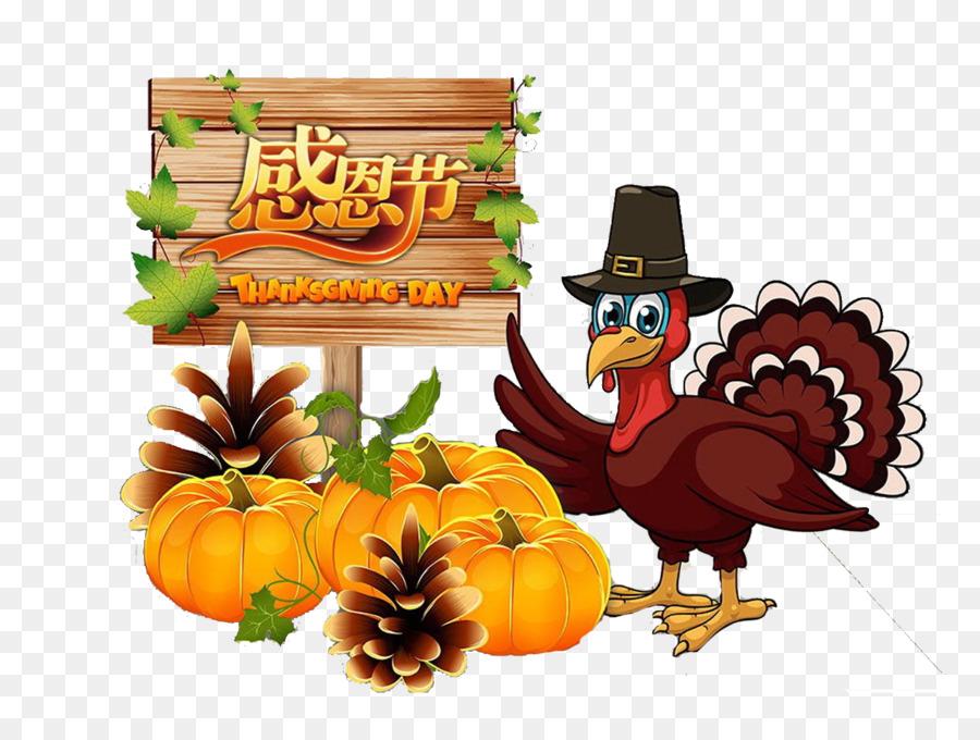 Descarga gratuita de Día De Acción De Gracias, La Carne De Pavo, Cena De Acción De Gracias imágenes PNG