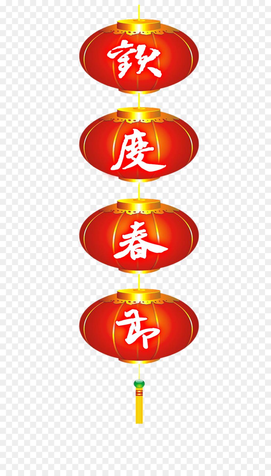 Descarga gratuita de Le Nouvel Un Bebe, Año Nuevo Chino, Linterna Imágen de Png