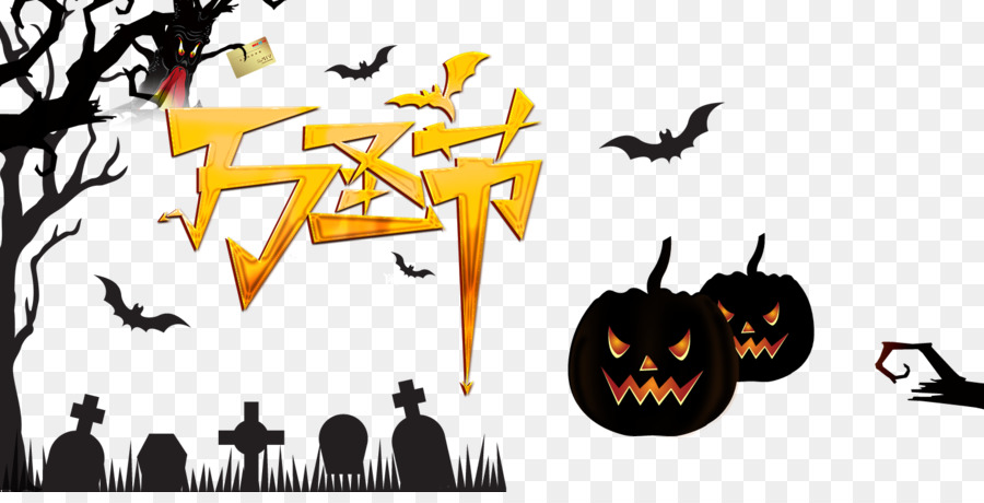Descarga gratuita de Bat, Disfraz De Halloween, Jackolantern Imágen de Png