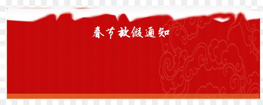 Descarga gratuita de Le Nouvel Un Bebe, Año Nuevo Chino, Chino Tradicional Vacaciones Imágen de Png