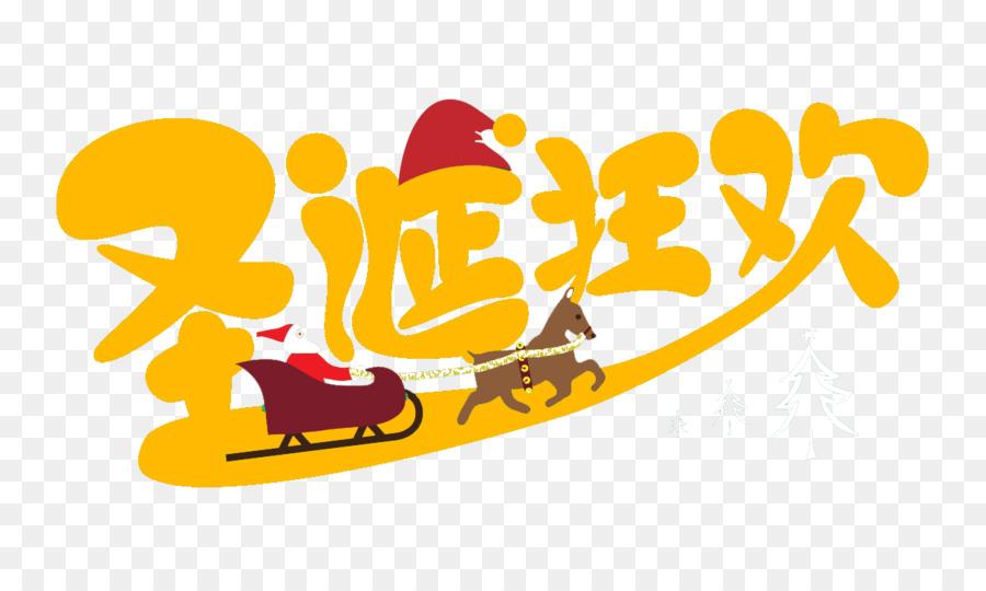 Descarga gratuita de La Navidad, Santa Claus, Flyer Imágen de Png