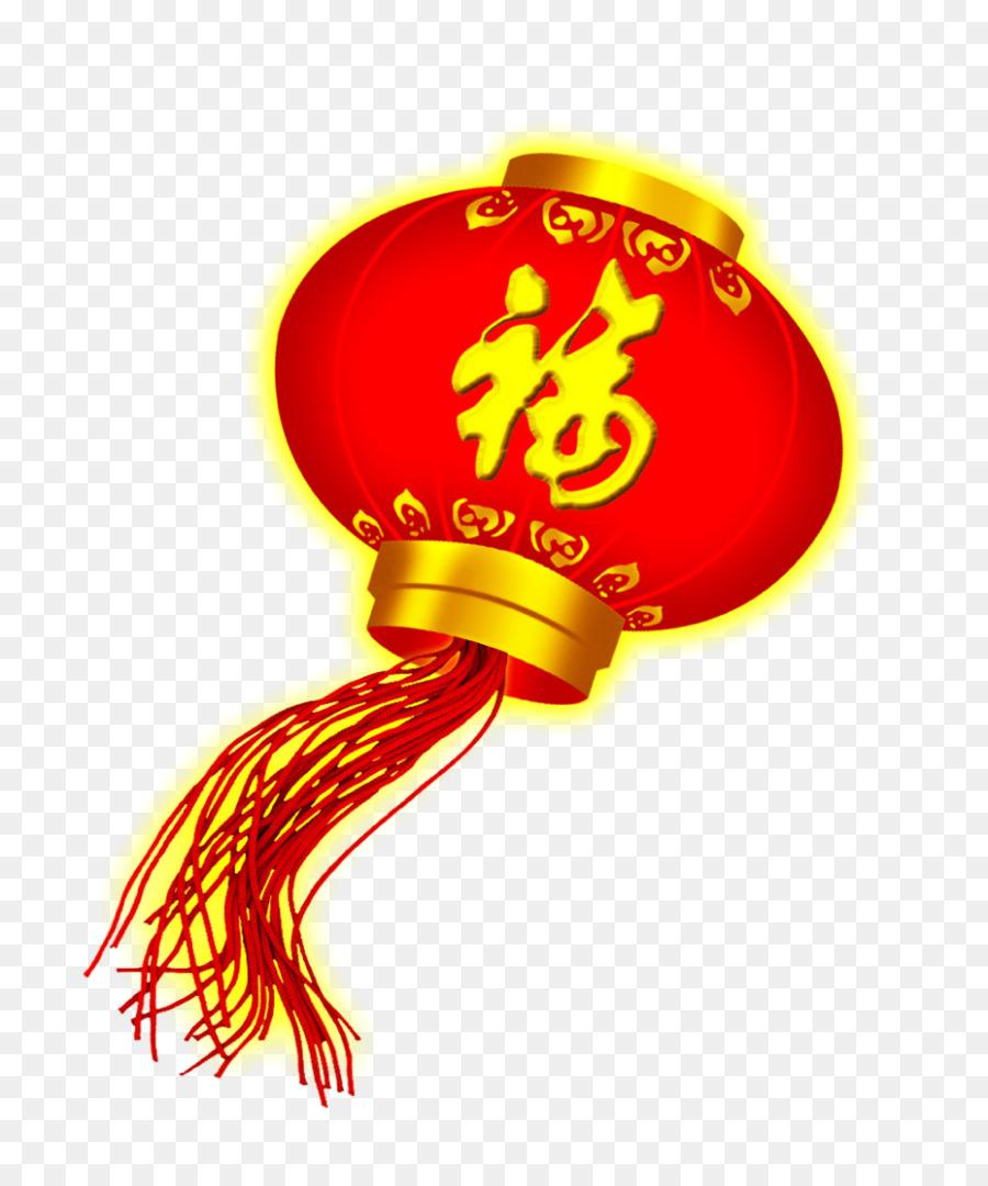 Descarga gratuita de China, Linterna, Año Nuevo Chino Imágen de Png
