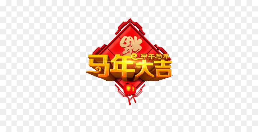 Descarga gratuita de Año Nuevo, Año Nuevo Chino, Año Nuevo Lunar imágenes PNG