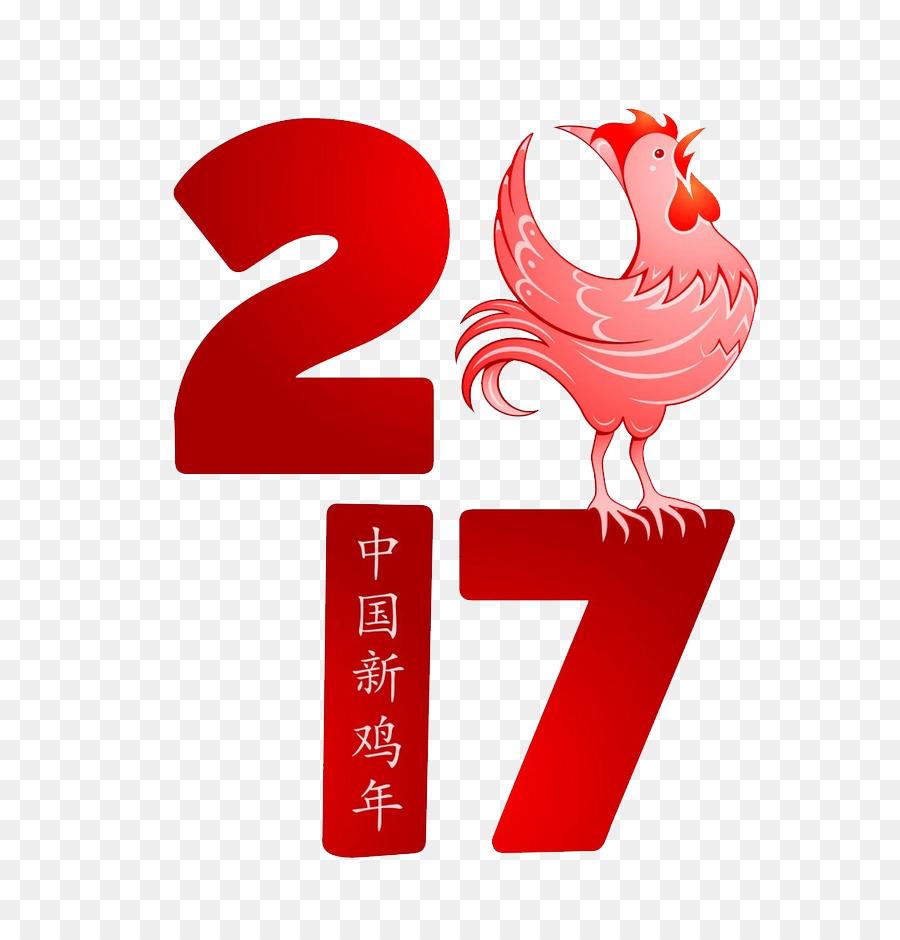 Descarga gratuita de Año Nuevo Chino, Gallo, Año Nuevo Imágen de Png