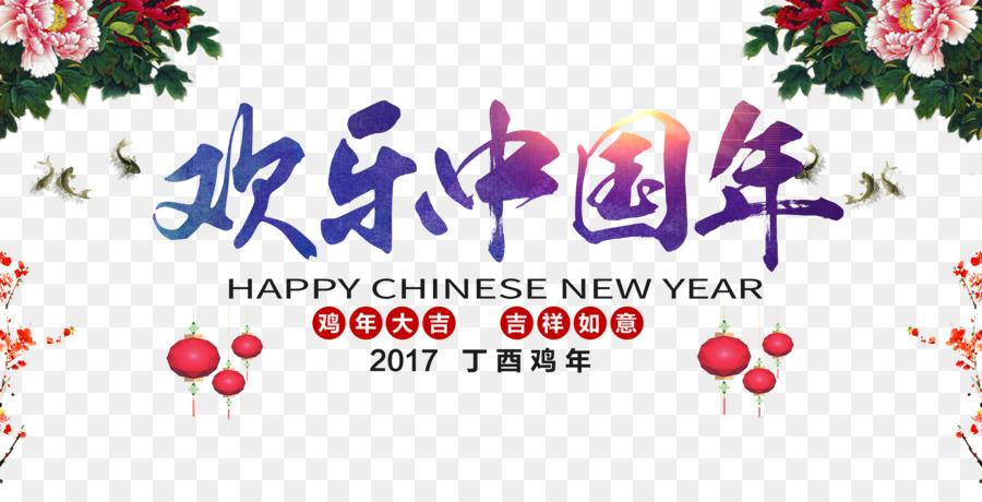 Descarga gratuita de China, Calendario Chino, Año Nuevo Chino Imágen de Png