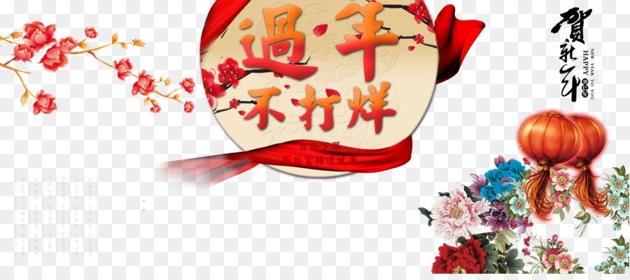 Descarga gratuita de Le Nouvel Un Bebe, Año Nuevo Chino, Año Nuevo Imágen de Png