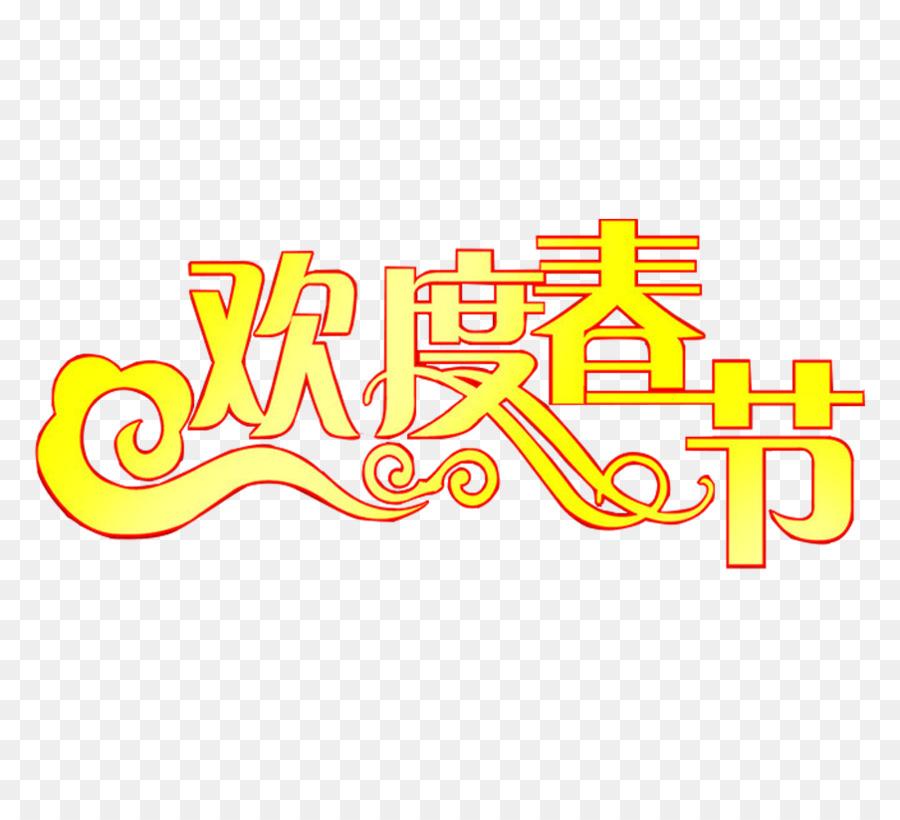Descarga gratuita de Celebrar El Año Nuevo Chino, Le Nouvel Un Bebe, Año Nuevo Chino Imágen de Png