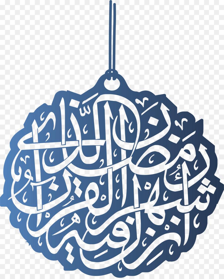 Descarga gratuita de El Islam, Mezquita, Islámica Patrones Geométricos imágenes PNG