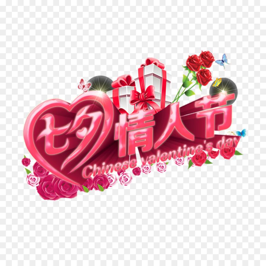 Descarga gratuita de Festival Qixi, El Día De San Valentín, Festival imágenes PNG