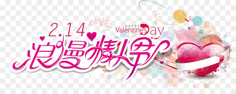 Descarga gratuita de El Día De San Valentín, Romance, Festival Qixi imágenes PNG