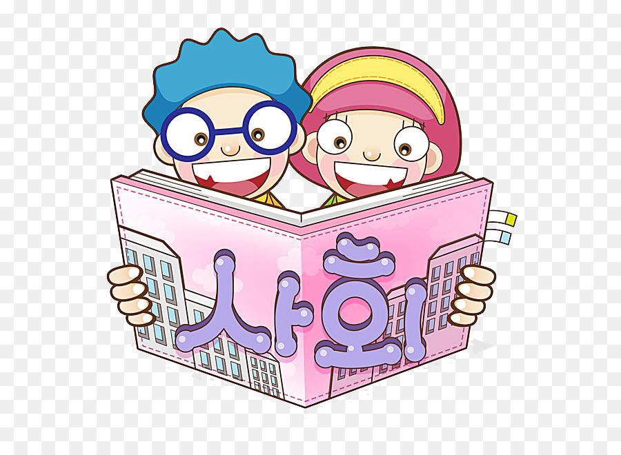 Descarga gratuita de Niño, Dibujo, De Dibujos Animados Imágen de Png
