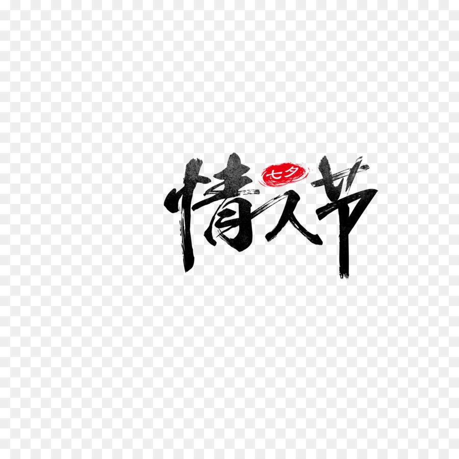 Descarga gratuita de Festival Qixi, El Día De San Valentín, Tanabata imágenes PNG