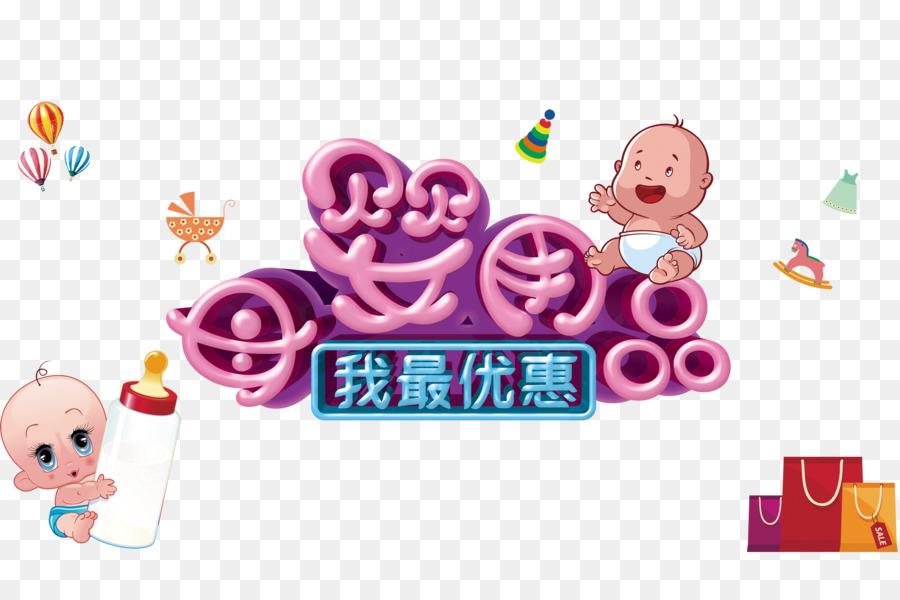 Descarga gratuita de Cartel, Bebé, Niño Imágen de Png