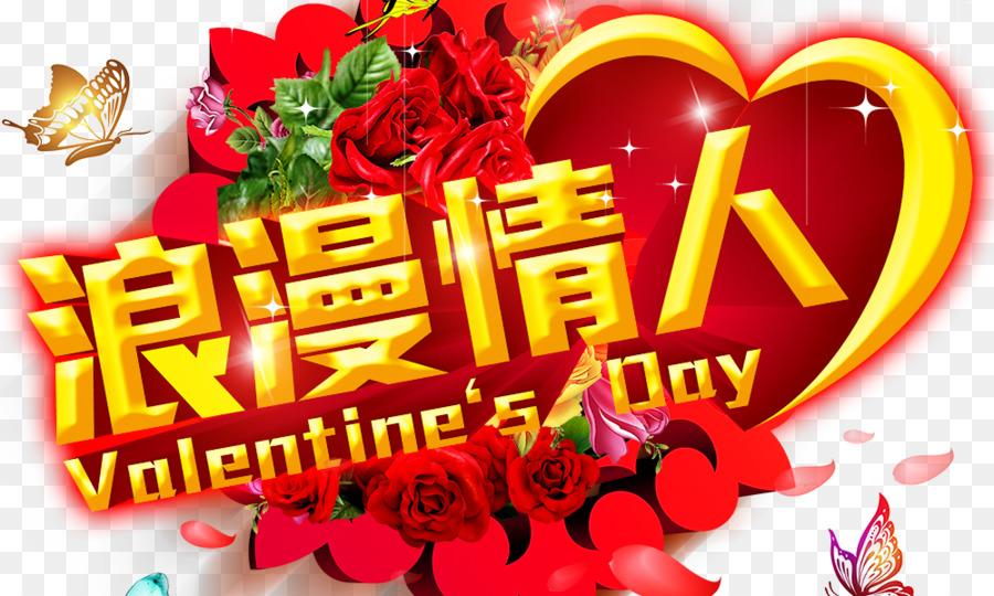 Descarga gratuita de El Día De San Valentín, Festival Qixi, Romance imágenes PNG