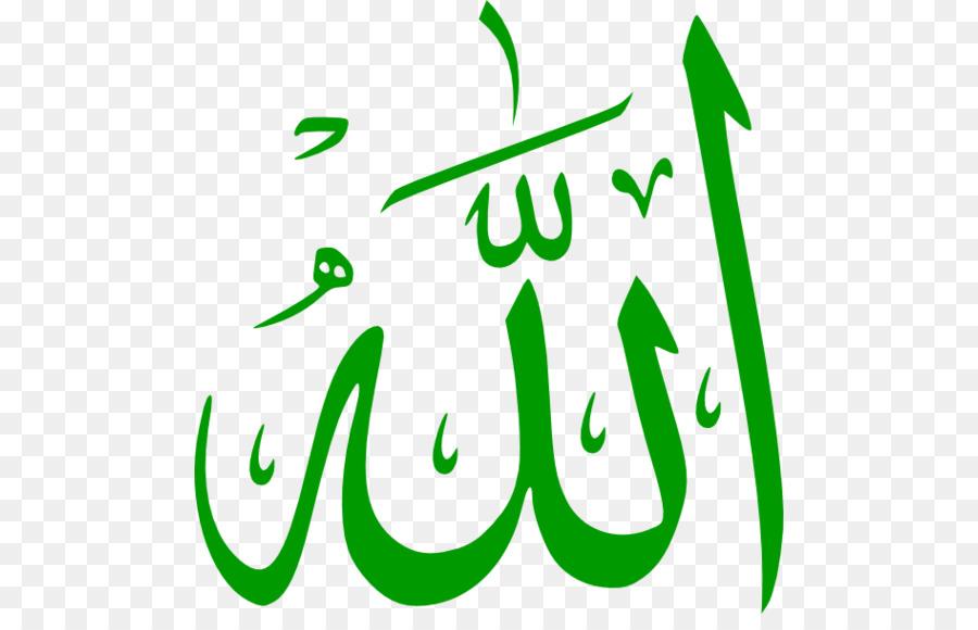 Allah La Caligrafia Graficos Vectoriales Escalables Imagen