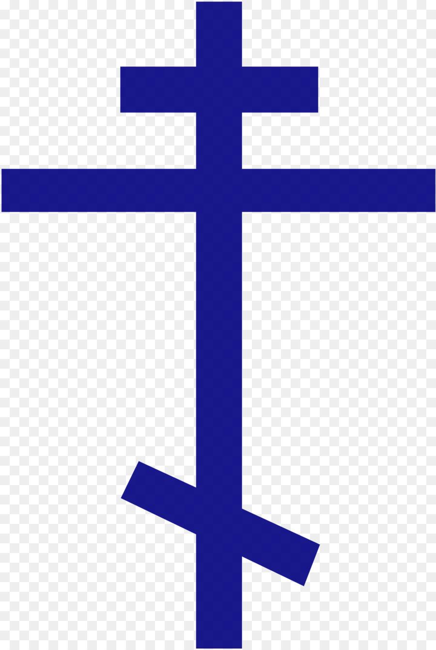 Descarga gratuita de Iglesia Ortodoxa Rusa, Iglesia Ortodoxa Oriental, Ortodoxa Rusa De La Cruz imágenes PNG