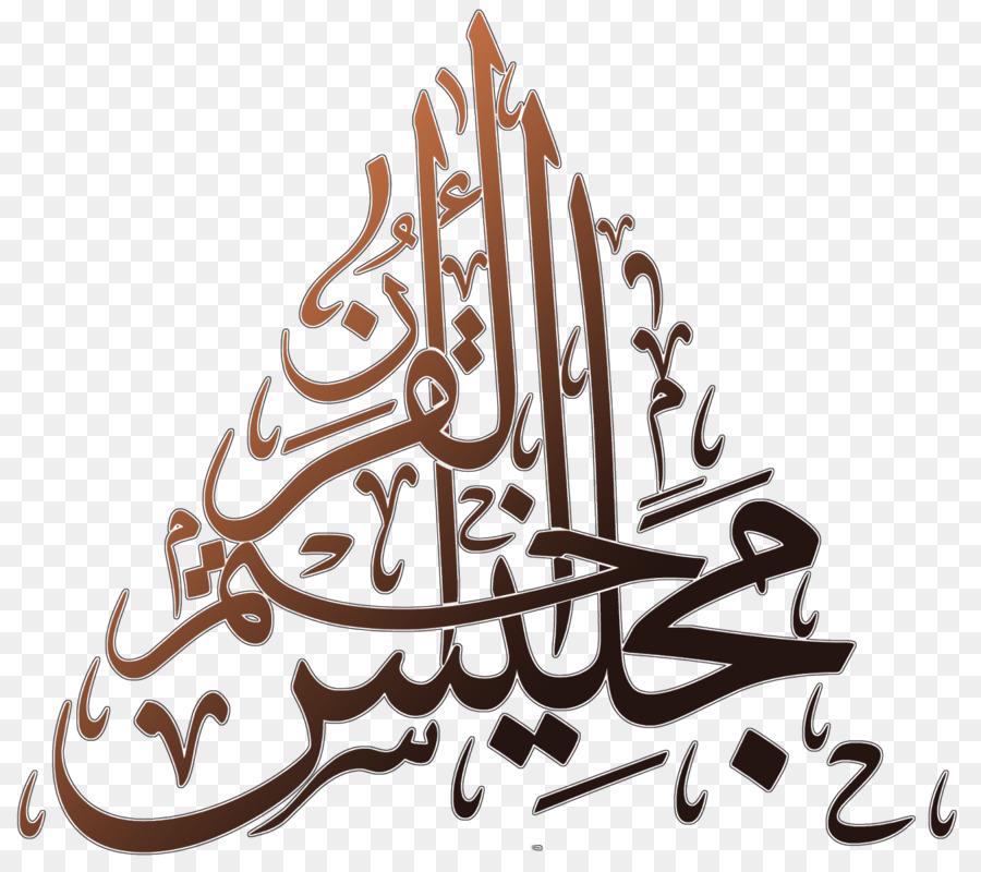 Descarga gratuita de Corán, El Islam, De La Lectura Del Quran imágenes PNG