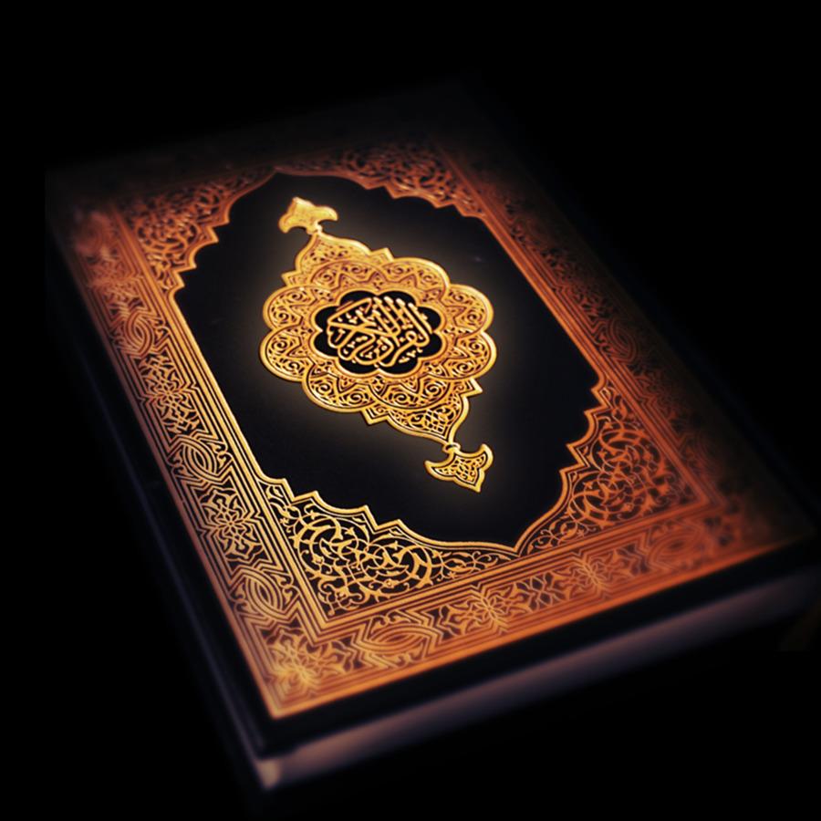 Descarga gratuita de Corán, El Islam, Noble Corán imágenes PNG