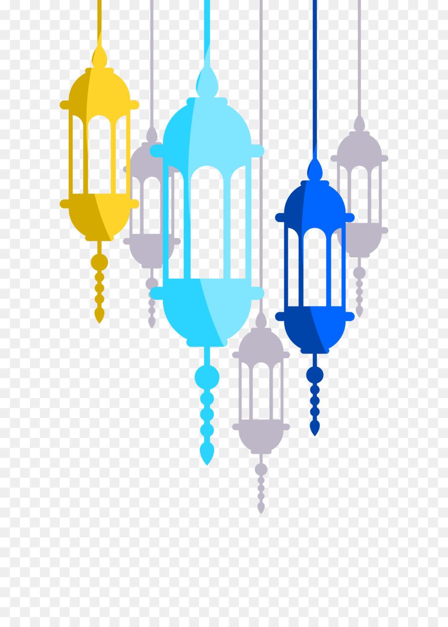 Descarga gratuita de Invitación De La Boda, Corán, El Islam Imágen de Png