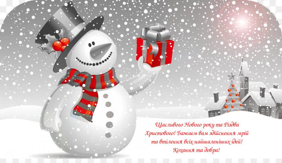 Descarga gratuita de Invitación De La Boda, La Navidad, Deseo Imágen de Png