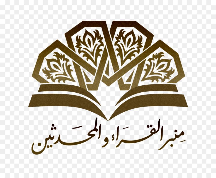 Descarga gratuita de Corán, El Islam, Musulmán imágenes PNG