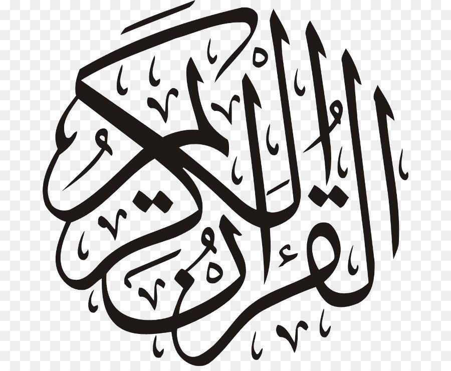 Descarga gratuita de Corán, Maryam, De La Lectura Del Quran imágenes PNG