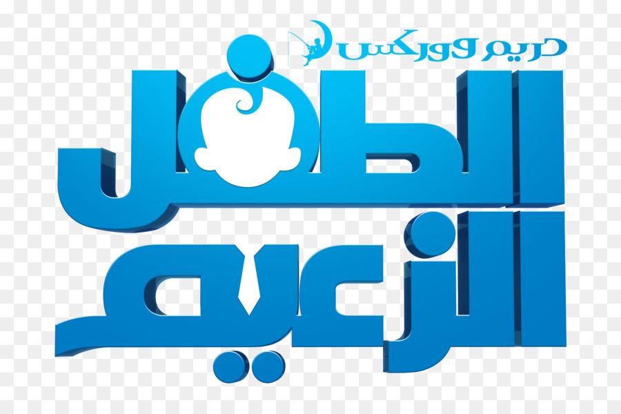 Descarga gratuita de Logotipo, La Película, Diseño Gráfico Imágen de Png