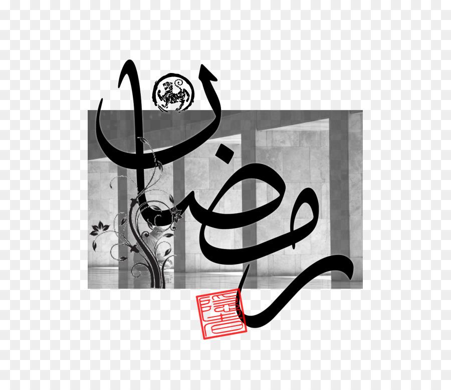Descarga gratuita de Diseño Gráfico, La Caligrafía, Marca imágenes PNG