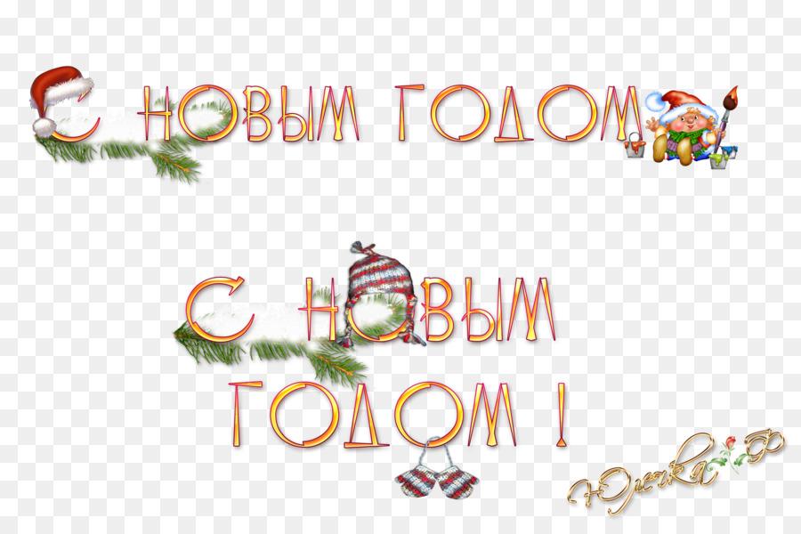 Descarga gratuita de Año Nuevo, Ded Moroz, Vacaciones Imágen de Png