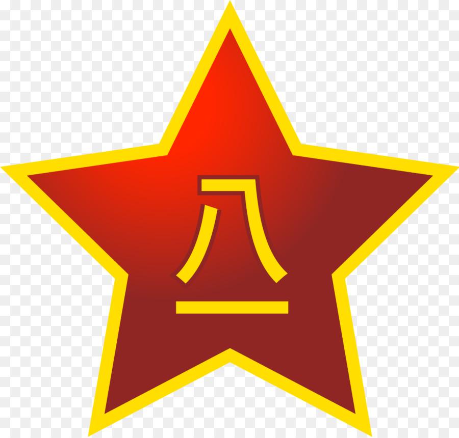 Descarga gratuita de Estrella, Estrella Roja, Símbolo Imágen de Png