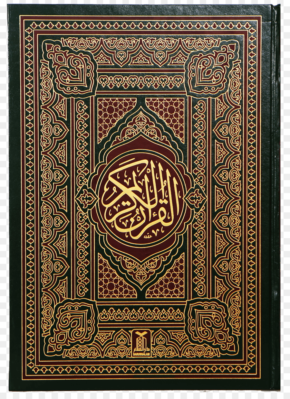 Descarga gratuita de Corán, Tafsir, Musulmán imágenes PNG