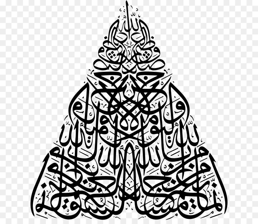 Descarga gratuita de Biografía Profética, Corán, Caligrafía árabe Imágen de Png