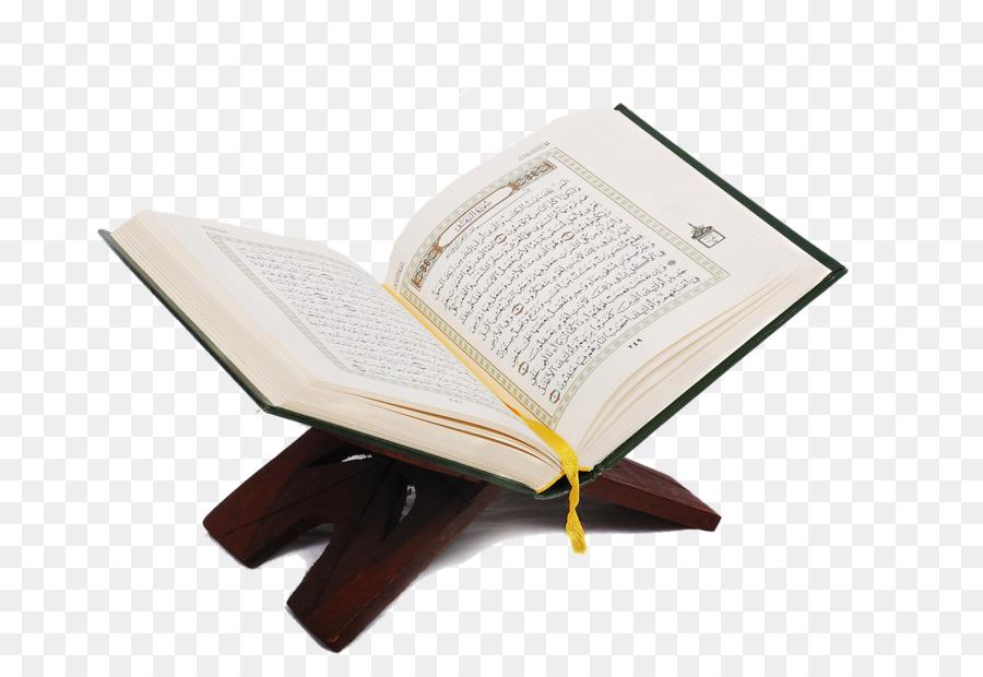 Descarga gratuita de Corán, Alhuda Instituto, El Islam imágenes PNG