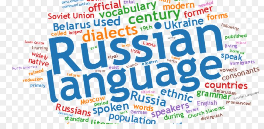 Descarga gratuita de Ruso, Idioma, El Aprendizaje imágenes PNG