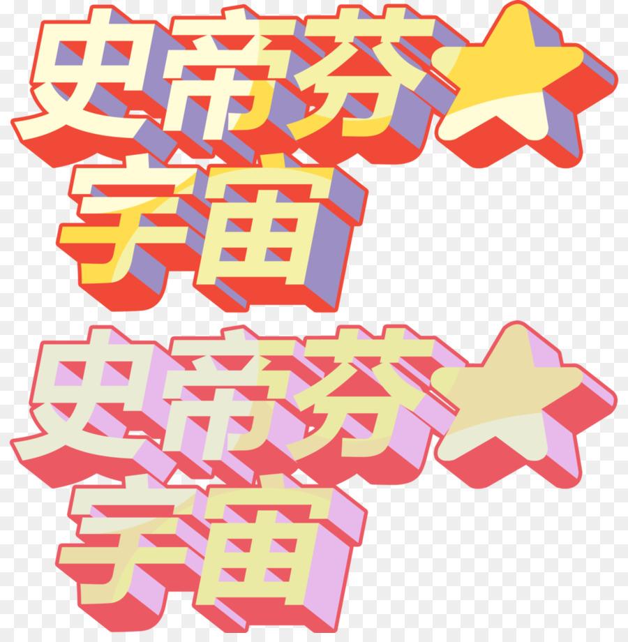 Descarga gratuita de Logotipo, Fan Art, Youtube imágenes PNG