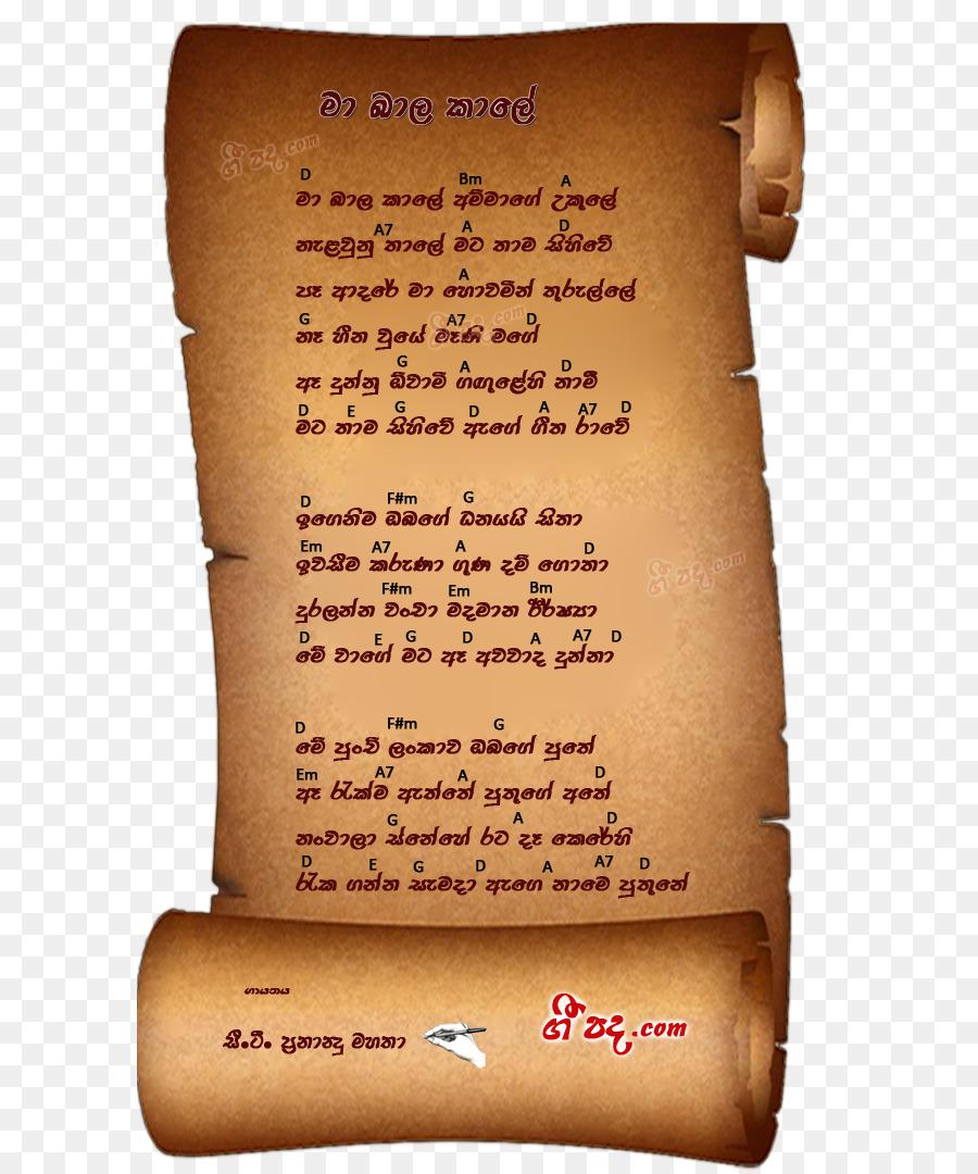 Descarga gratuita de Medina, Constitución De Medina, La Carta Magna Imágen de Png